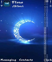 Ramazan theme screenshot