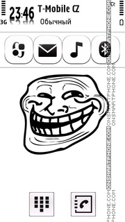 Trolling tema screenshot