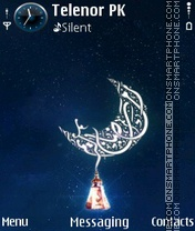 Ramzan theme screenshot