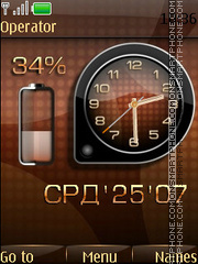 Brown theme screenshot