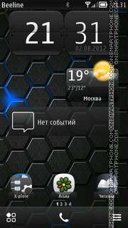 Nokia Stella Black theme screenshot