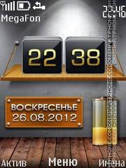 3D Wall theme screenshot