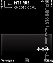Contrast theme screenshot