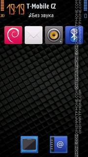 Nokialino tema screenshot