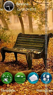 Autumn Morning es el tema de pantalla