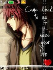 I need you tema screenshot