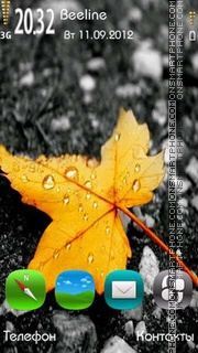 Autumn Leaf tema screenshot