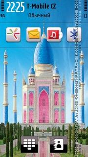 Taj Mahal 11 theme screenshot