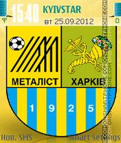Скриншот темы Metalist FC
