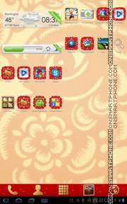 Chinese New Year 2012 tema screenshot