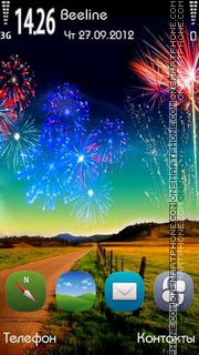 Firework tema screenshot