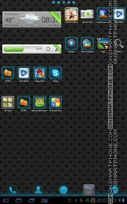 Blux theme screenshot