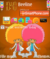 Afro theme screenshot