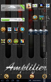 Amplifier tema screenshot
