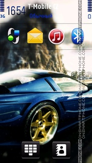 Car s50 theme screenshot