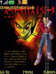 Dragon Ball Vegeta SSJ4 tema screenshot