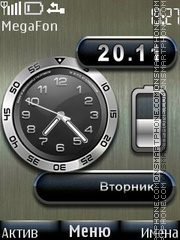 Steel Battery theme screenshot