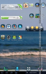 Baltic Sea theme screenshot