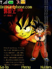 Dragon Ball Goku theme screenshot
