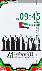 UAE National Day theme screenshot