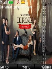 Zakrytaya Shkola Theme-Screenshot