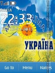 Ukraine Clock theme screenshot