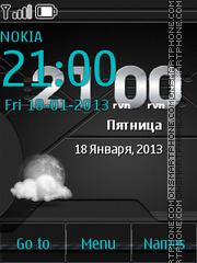 Скриншот темы N-Gnka