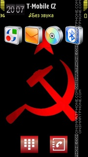 USSR Sickle theme screenshot