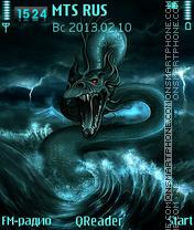 Sea-Dragon es el tema de pantalla