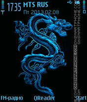 Blue-Dragon theme screenshot