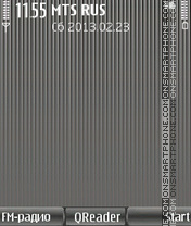 Light Line theme screenshot
