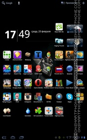 Скриншот темы Zippo 01