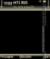 Sepia theme screenshot