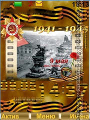 Скриншот темы 9 May - Victory Day
