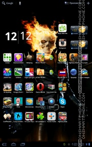 Ghost Rider 3D theme screenshot