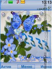 Tenderness of flowers theme screenshot