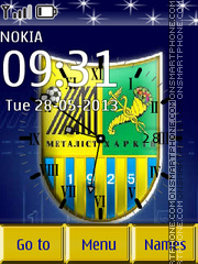 FC Metalist Kharkiv theme screenshot