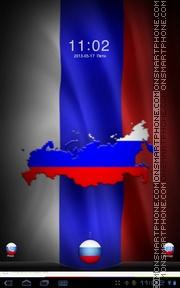 Скриншот темы Russia Locker