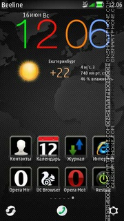 Grey Maps theme screenshot