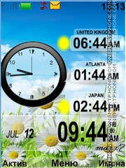 Chamomile Clock theme screenshot