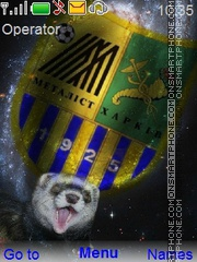 FC Metalist theme screenshot