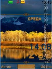 Autumn is coming tema screenshot