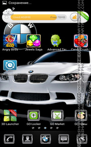BMW White theme screenshot