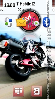 Yamaha Bike Logo theme screenshot