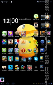 Robot 04 theme screenshot