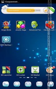 Cloud 3D theme screenshot