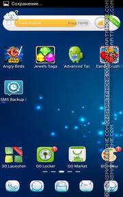 Скриншот темы Cloud 3D