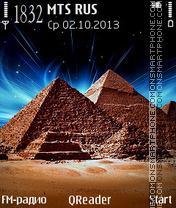 Pyramids es el tema de pantalla