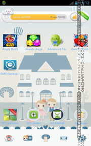 Blue House and Kids theme screenshot