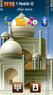 Taj Mahal Painting Theme-Screenshot
